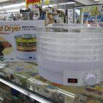 調理家電を売るなら 総合リサイクルショップフライズ久留米店 久留米市 買取り情報