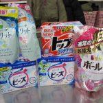 洗剤を売るなら 総合リサイクルショップフライズ久留米店 久留米市 買取り情報