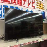 テレビを売るなら 総合リサイクルショップフライズ久留米店 久留米市 買取り情報