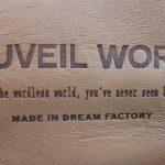 MUVEIL WORK を売るなら 総合リサイクルショップ フライズ久留米店 久留米市 買取り情報