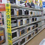 レンジを買うなら 総合リサイクルショップフライズ久留米店 久留米市 買取り情報