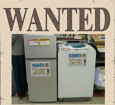 緊急買取警報!冷蔵庫・洗濯機! リサイクルショップフライズ佐賀店