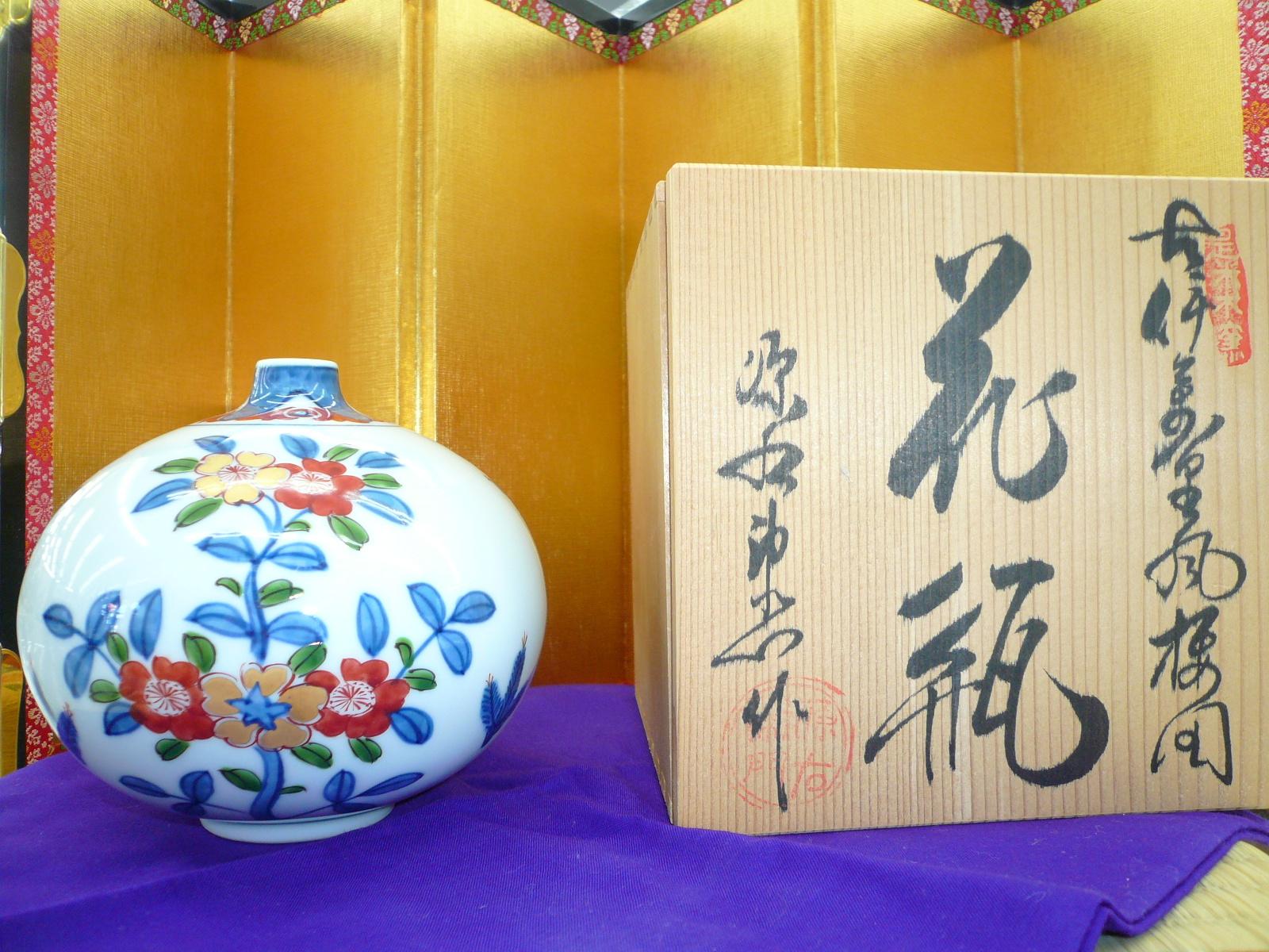 買取情報!「源右衛門」花瓶!リサイクルショップフライズ佐賀店