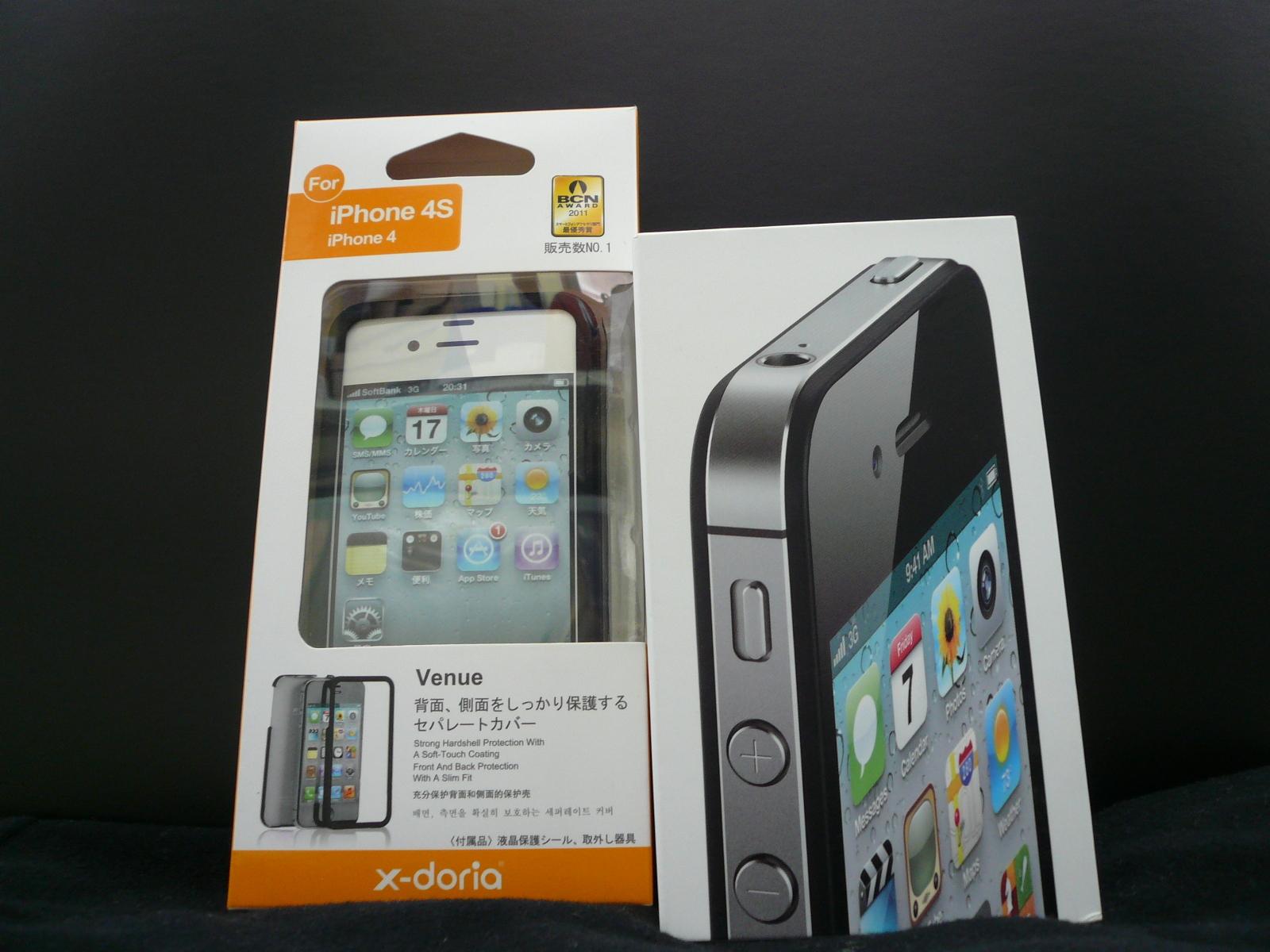 買取情報!「スマホ」iPhone4S!リサイクルショップフライズ佐賀店