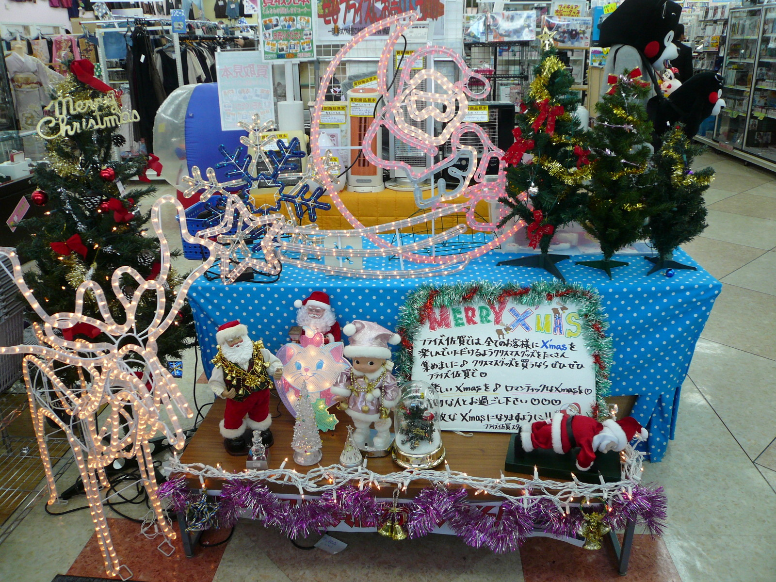 店内情報!クリスマスコーナーPart2!リサイクルショップフライズ佐賀店