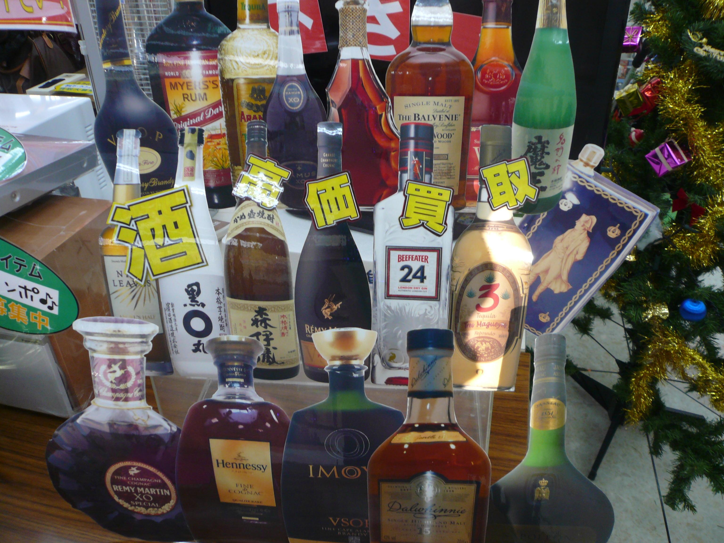 買取情報!「酒」の買取始めました!リサイクルショップフライズ佐賀店