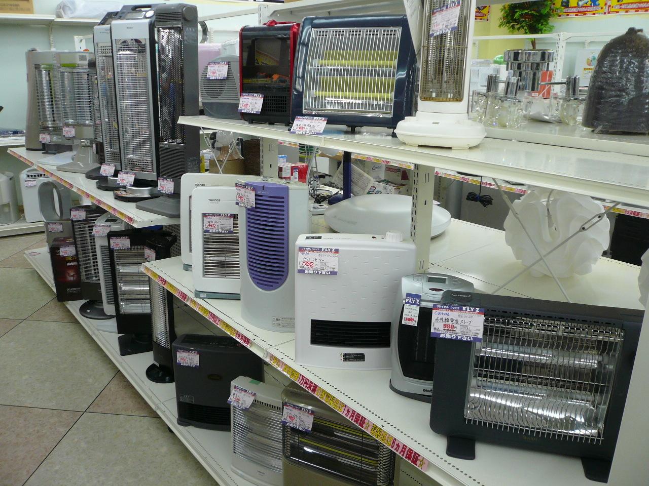 暖房機器 を売るなら 総合 リサイクルショップ フライズ 佐賀店 佐賀市 買取り