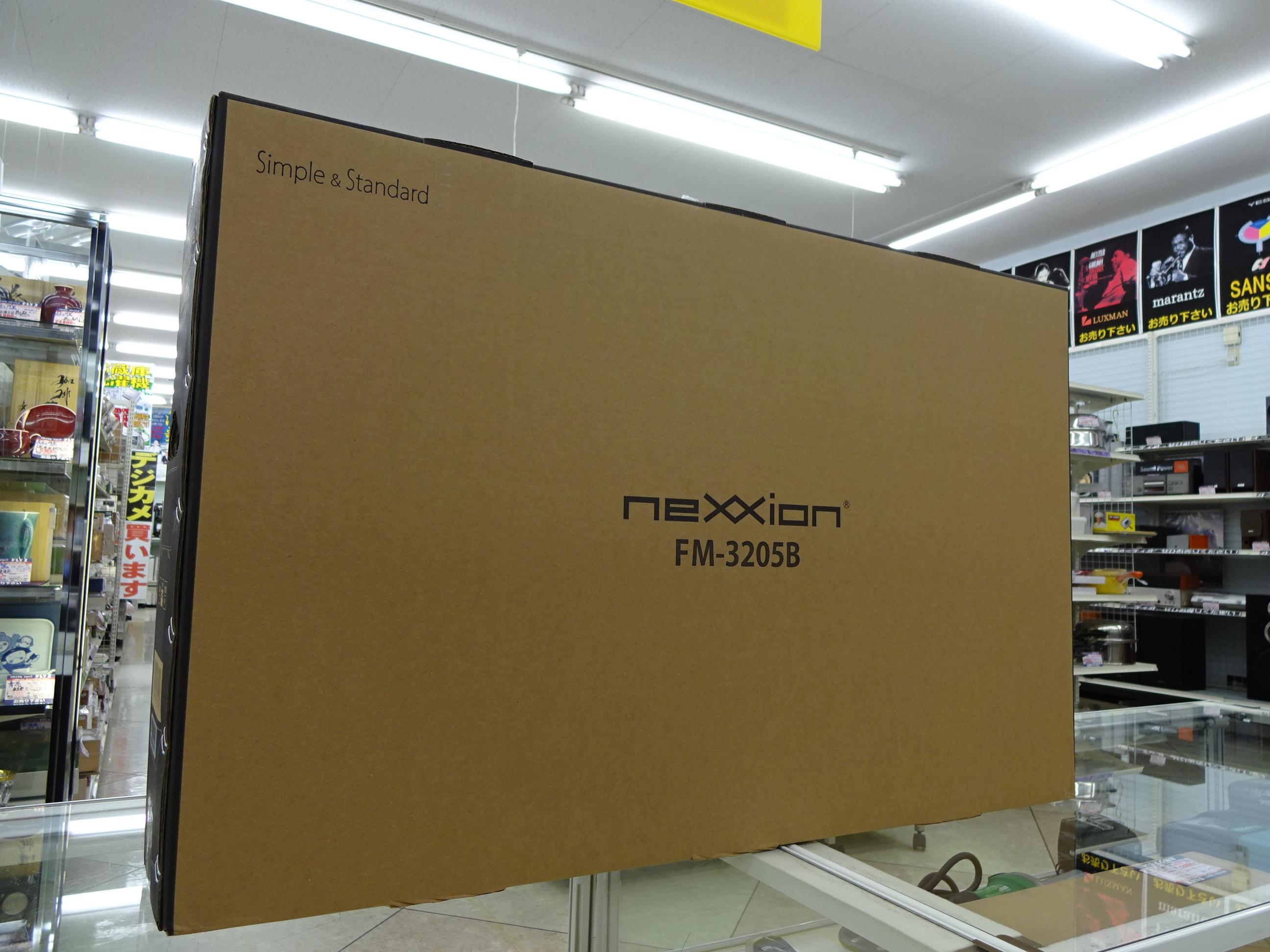 液晶モニター を売るなら  総合 リサイクルショップ フライズ 佐賀 店 佐賀市 買い取り 査定