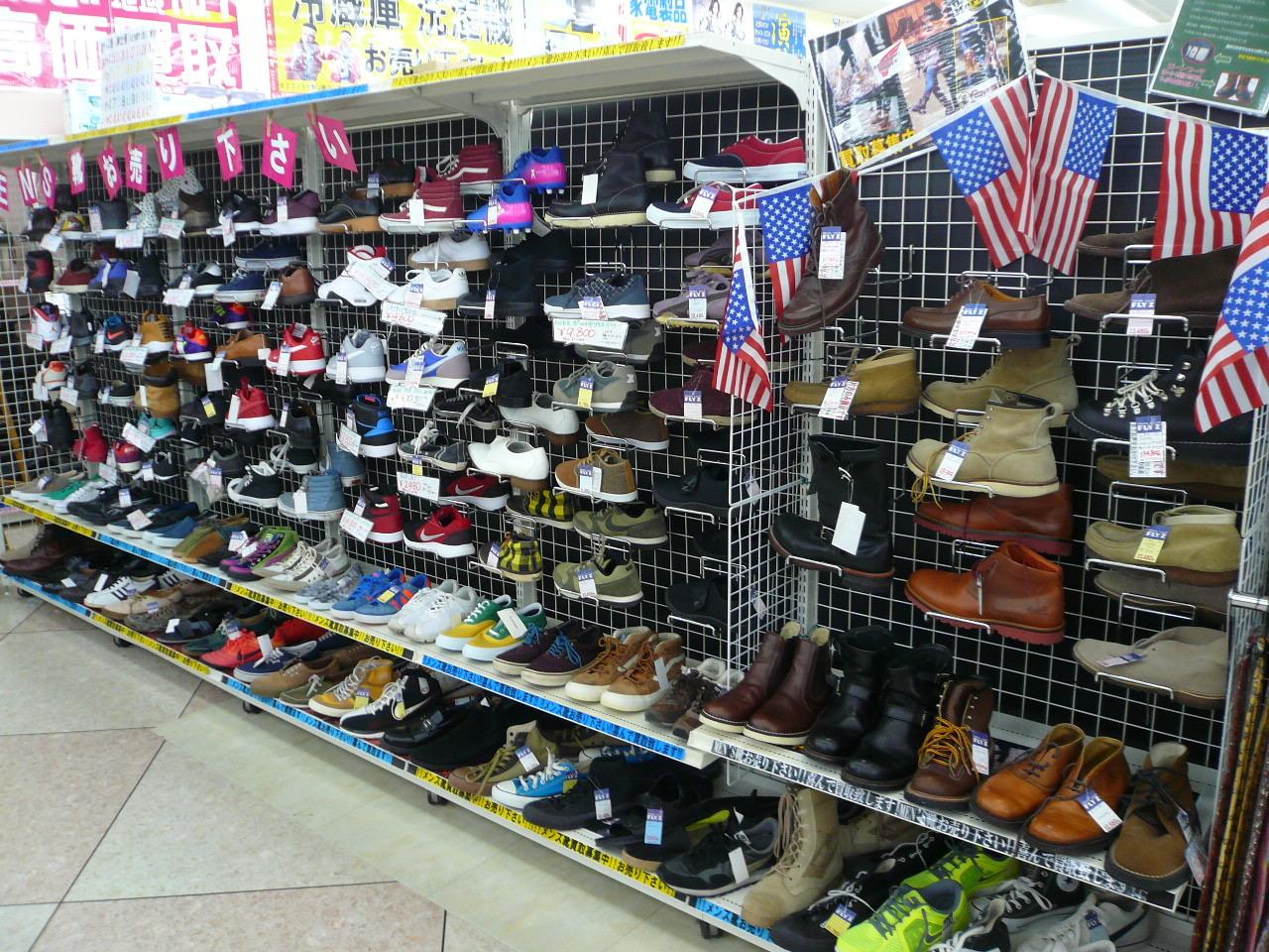靴を 売るなら  総合 リサイクルショップ フライズ 佐賀 店 佐賀市 買い取り 査定