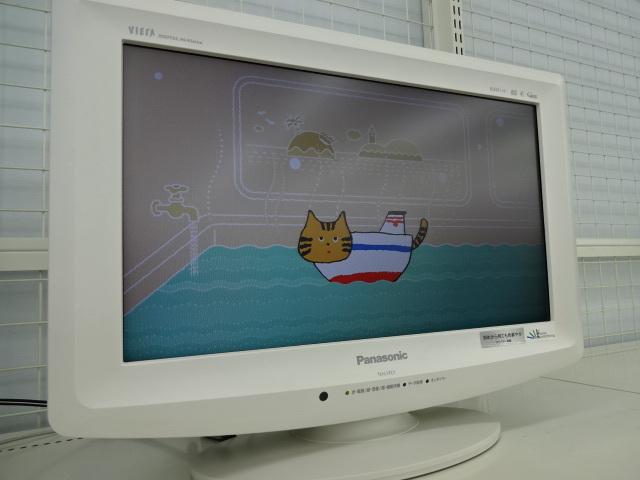 パナソニック 液晶 テレビ を売るなら  総合 リサイクルショップ フライズ 佐賀 店 佐賀市 買い取り 査定