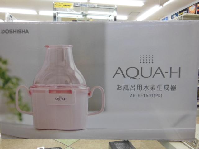 理美容機器 を売るなら  総合 リサイクルショップ フライズ 佐賀 店 佐賀市 買い取り 査定