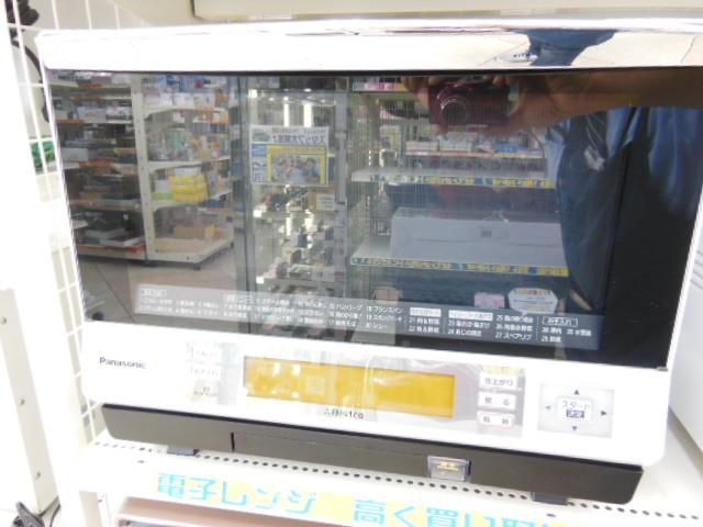 調理家電 を売るなら 総合 リサイクルショップ フライズ佐賀店 佐賀市 買取り