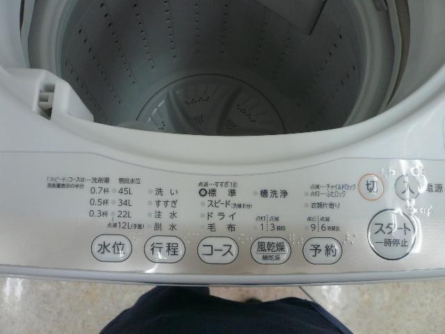 冷蔵庫 洗濯機 を売るなら 総合 リサイクルショップ フライズ佐賀店 佐賀市 買取り