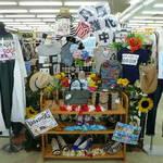 洋服・バッグ・靴 を売るなら 総合 リサイクルショップ フライズ 佐賀店 佐賀市 買取り