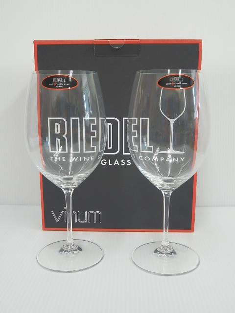 RIEDEL(リーデル)のワイングラス買い取りました!フライズ鳥栖店