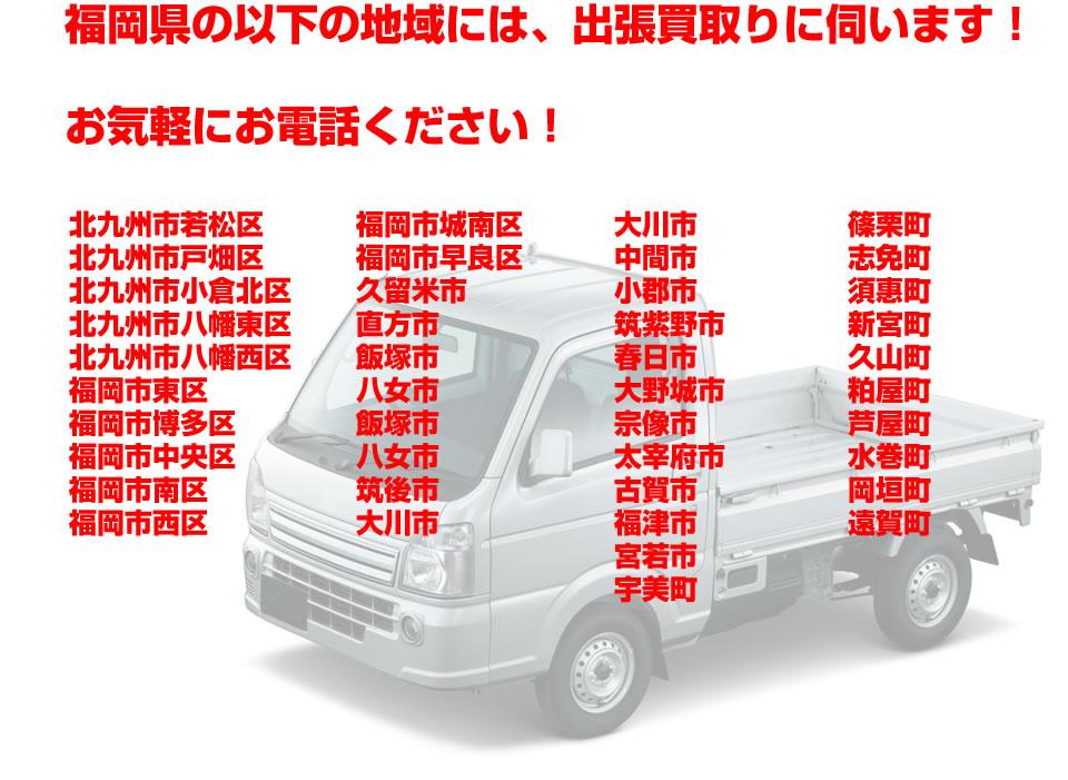main_r18_c1