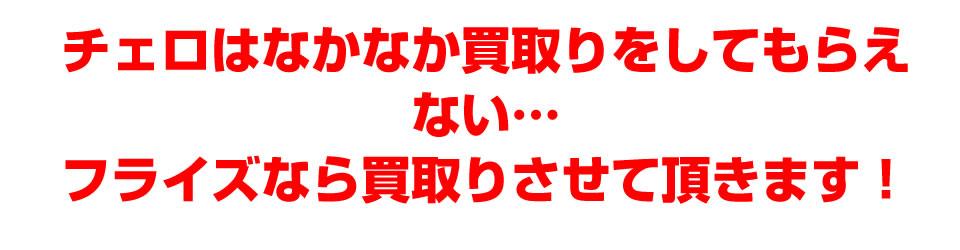main_r7_c1