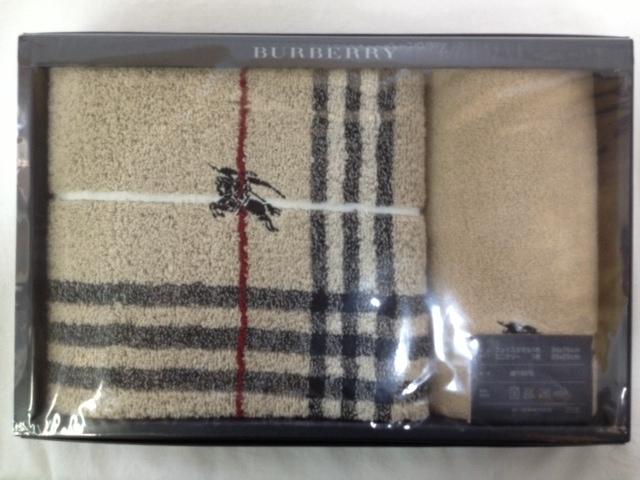 ☆バーバリー☆タオルセット買取しました フライズ古賀店