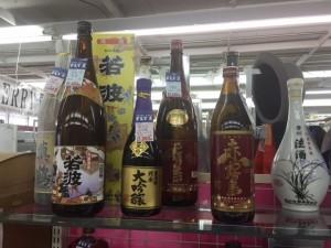 sake0910