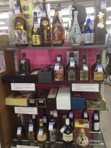 sake09102