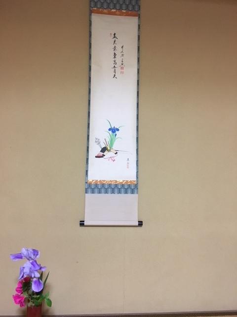 「茶道具(掛軸)買取ります」 リサイクルショップフライズ古賀店     #180501