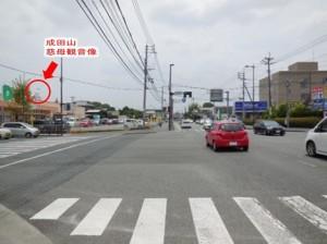 交差点から駐車場改002