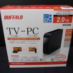 リサイクルショップフライズ 久留米店 買取情報!BUFFALO ハードディスク 2.0TB                                                                          久留米市 周辺 一般家庭のご不用品 何でも 買い取り ます