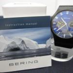 リサイクルショップ フライズ久留米店 腕時計 BERING 買取情報