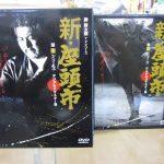 DVD-BOXを売るなら 総合リサイクルショップフライズ久留米店 久留米市 買取り情報