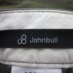 Johnbull(ジョンブル)を売るなら 総合リサイクルショップ フライズ久留米店 久留米市 買取り情報