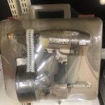 エアネイラを買うなら 総合リサイクルショップフライズ久留米店 久留米市 買取り情報