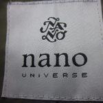 ナノ・ユニバースを売るなら 総合リサイクルショップ フライズ久留米店 久留米市 買取り情報