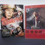 DVDを売るなら 総合リサイクルショップフライズ久留米店 久留米市 買取り情報