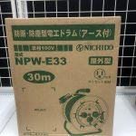 コードリールを売るなら 総合リサイクルショップフライズ久留米店 久留米市 買取り情報