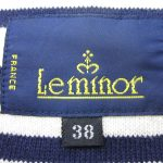 Leminor ルミノアを売るなら 総合リサイクルショップフライズ久留米店 久留米市 買取り情報
