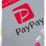 スマホ決済サービス『PayPay』導入スタートのお知らせ★