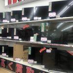 TVを買うなら 総合リサイクルショップフライズ久留米店 久留米市 買取り情報