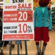 洋服を売るなら 総合リサイクルショップフライズ久留米店 久留米市 買取り情報