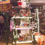 クリスマス用品を買うなら総合リサイクルショップフライズ久留米店 久留米市 買取り情報