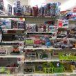 おもちゃを買うなら総合リサイクルショップフライズ久留米店 久留米市 買取り情報