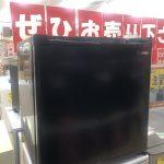 冷凍庫を売るなら 総合リサイクルショップフライズ久留米店 久留米市 買取り情報