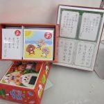 おもちゃを買うなら 総合リサイクルショップフライズ久留米店 久留米市 買取り情報