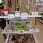 アクセサリー 雑貨を買うなら 総合リサイクルショップフライズ久留米店 久留米市 買取り情報