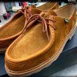 スニーカー・ブーツを売るなら 総合リサイクルショップフライズ久留米店 久留米市 買取り情報