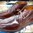 スニーカー・ブーツを買うなら 総合リサイクルショップフライズ久留米店 久留米市 買取り情報
