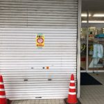 久留米店からのお知らせ☆総合リサイクルショップフライズ久留米店