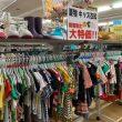 子ども服を買うなら 総合リサイクルショップフライズ久留米店 久留米市 買取り情報