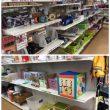 おもちゃを売るなら 総合リサイクルショップフライズ久留米店 久留米市 買取り情報