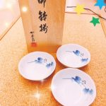 香蘭社・深川製磁・和食器を売るなら 総合リサイクルショップフライズ久留米店 久留米市 買取り情報