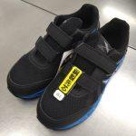 安全靴を売るなら 総合リサイクルショップフライズ久留米店 久留米市 買取り情報